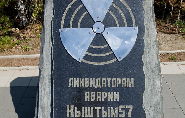 Памятник ликвидаторам кыштымской аварии в 1957 году