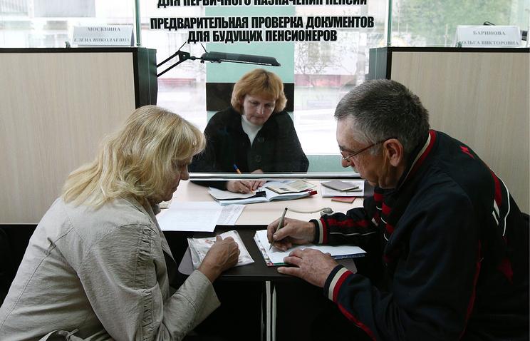 Оформление трудовой пенсии