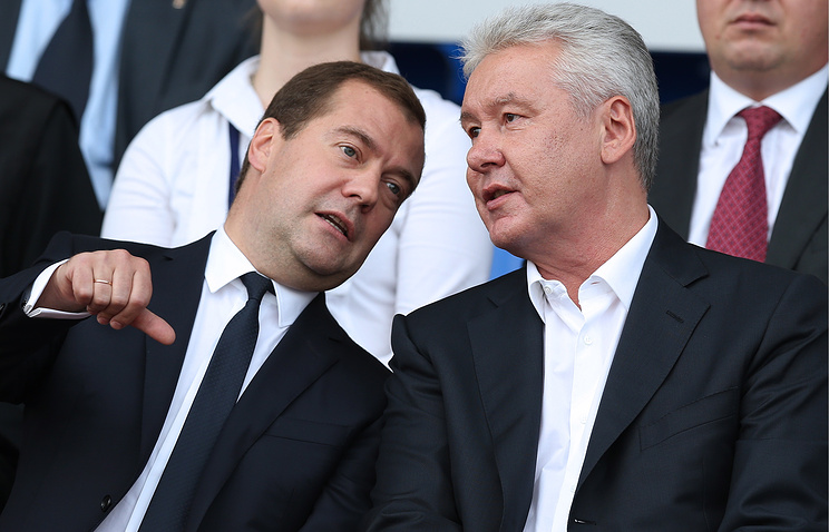 Дмитрий Медведев и Сергей Собянин на церемонии открытия ЧМ по гребле на байдарках и каноэ