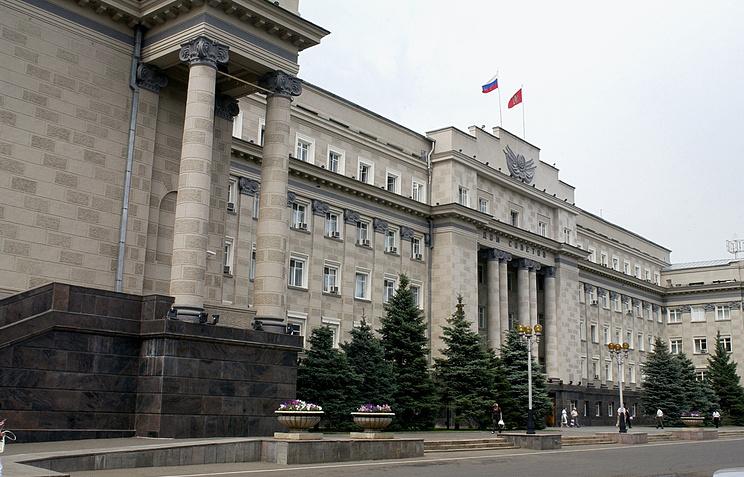 Здание администрации Оренбургской области