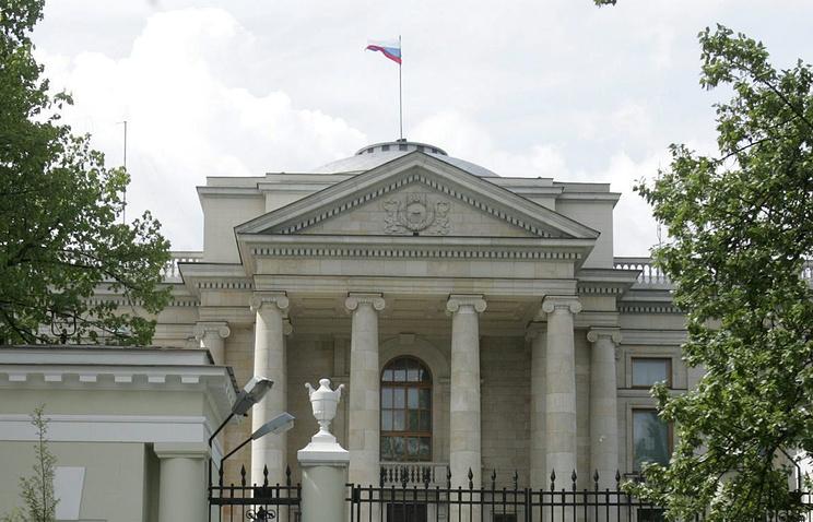 Посольство РФ в Варшаве