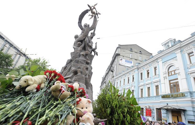 """Памятник """"Жертвам Беслана"""" в Москве"""