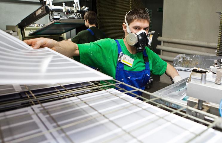 Печать листов для пластиковых карт