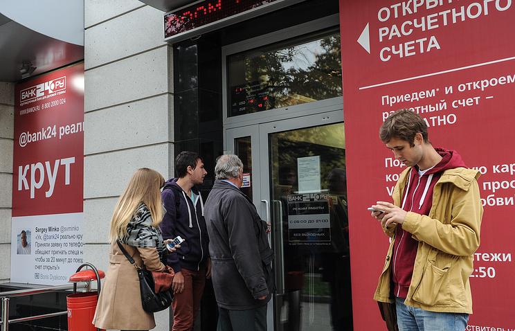 Очередь к банкоматам после сообщения об отзыве лицензии у Банка24.ру