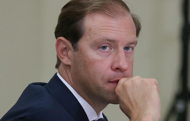 Министр промышленности и торговли Денис Мантуров