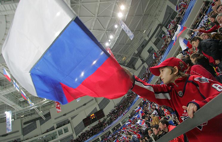 Болельщики сборной России по хоккею