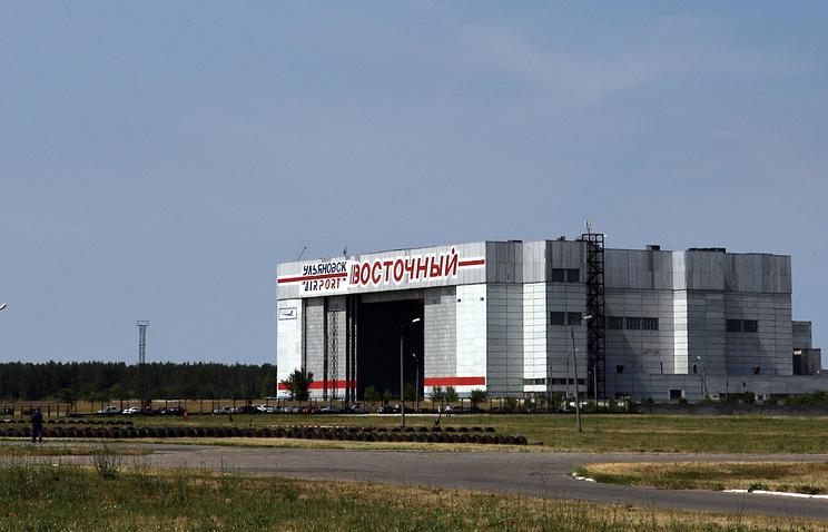 """Аэродром """"Восточный"""" в Ульяновске"""