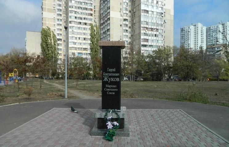 Постамент памятника маршалу Жукову в Одессе