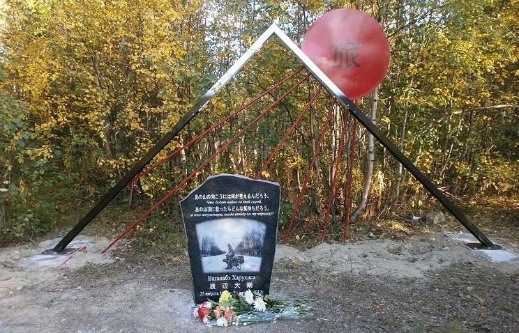 Памятный знак, установленный на месте гибели Ватанабэ в сентябре 2013 года