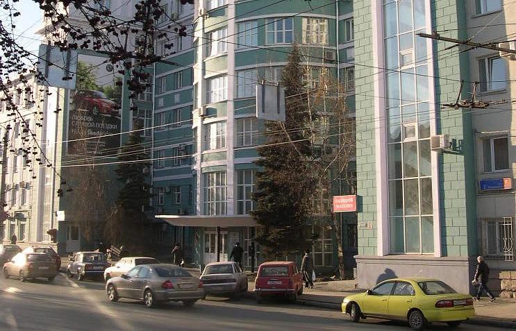 Главное управление архитектуры и градостроительства Администрации города Челябинска
