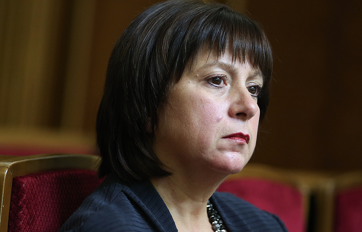 Министр финансов Украины Наталья Яресько
