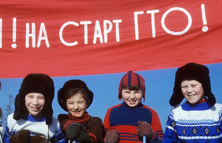 Сдача норм ГТО, 1978 год