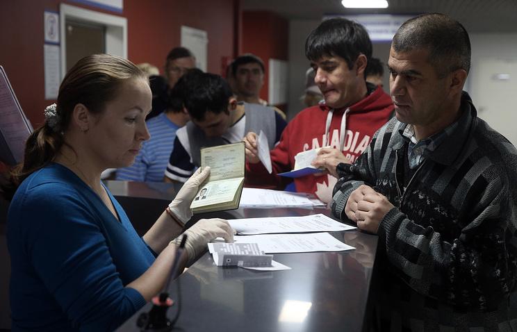 Прием документов миграционном центре