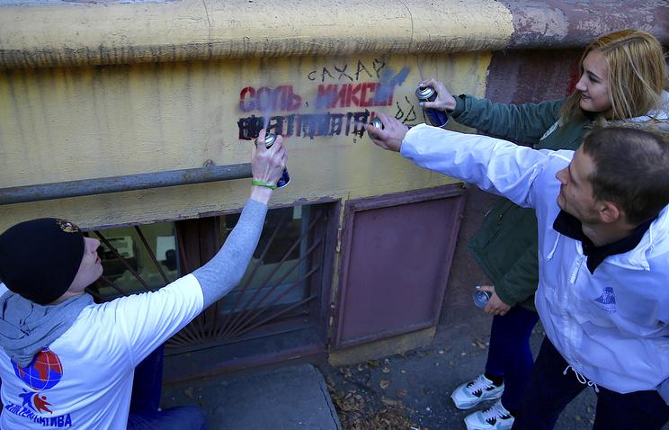 """Активисты закрашивают надписи с рекламой наркотиков в рамках всероссийской акции """"Антиспайс"""""""