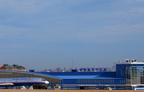 Аэропорт в Иркутске. Архив