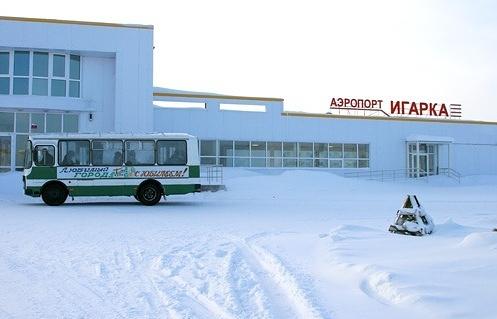 Аэропорт Игарки