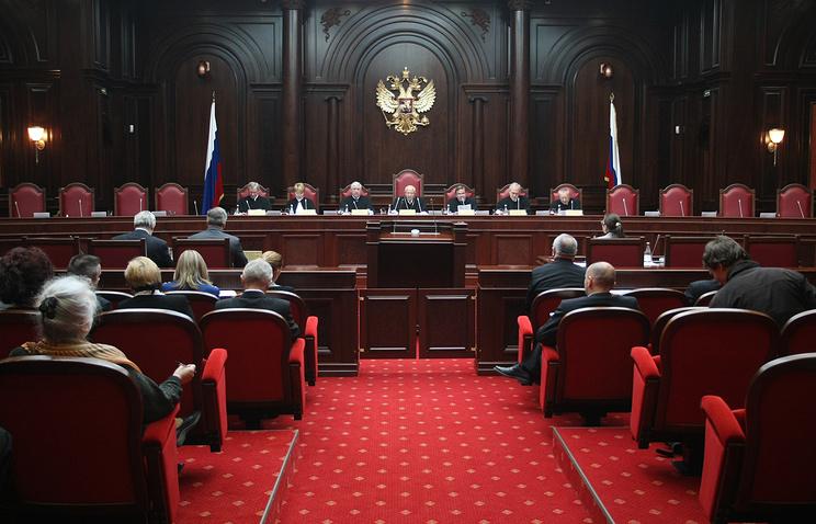 Заседание Конституционного суда РФ в Санкт-Петербурге