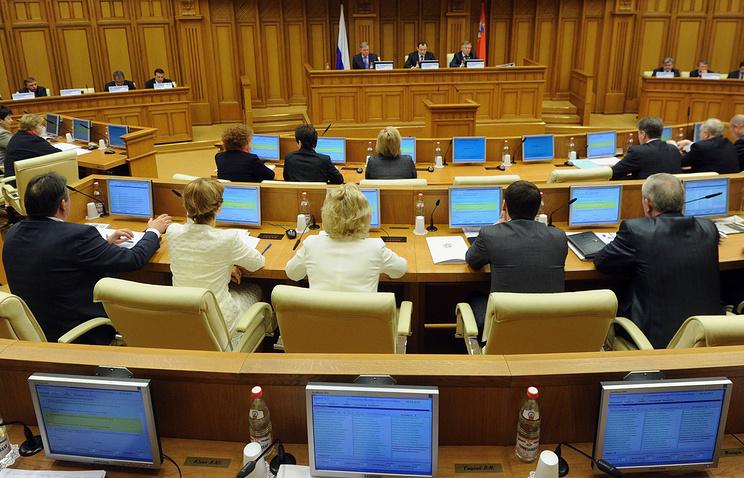 Заседание Московской областной думы,