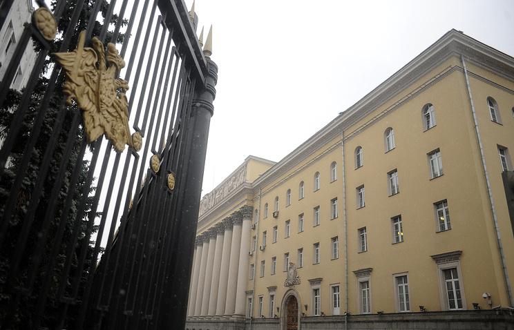 Здание Генштаба Министерства обороны РФ