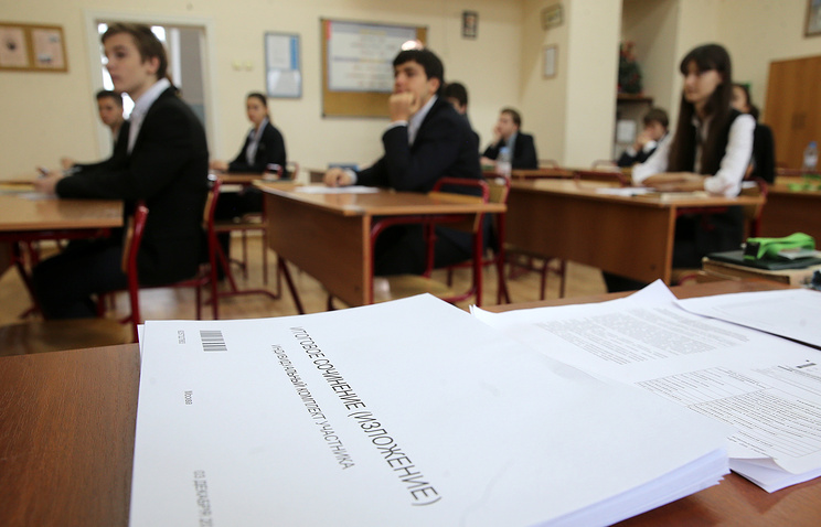 Итоговое сочинение в выпускных классах российских школ