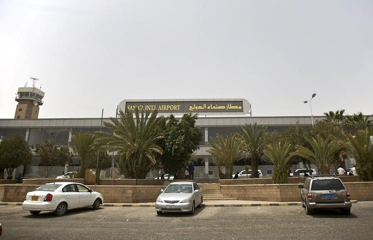 Международный аэропорт в Сане