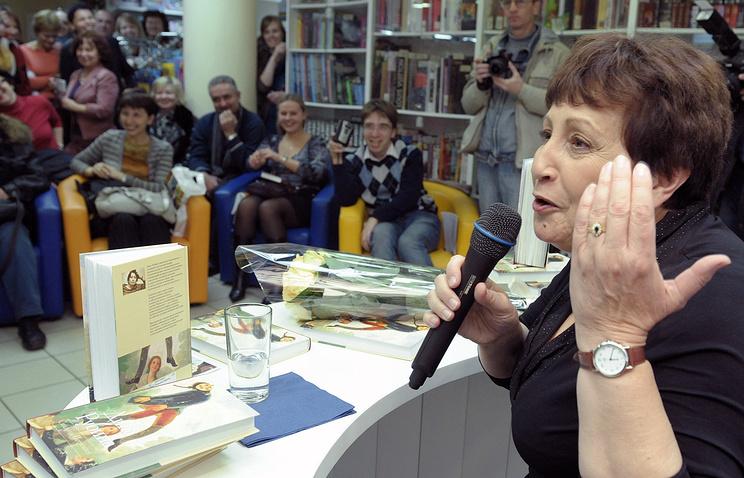 Писательница Дина Рубина