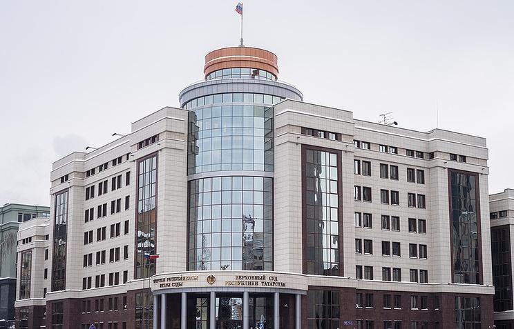 Здание Верховного суда Татарстана