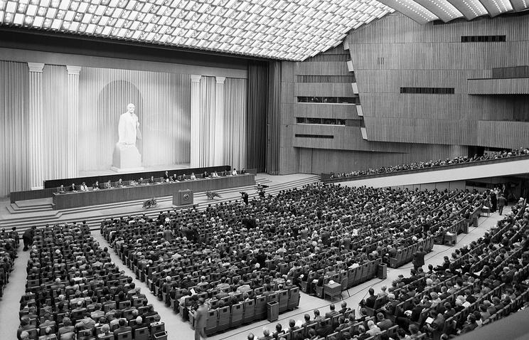 Съезд народных депутатов СССР, 1989 год