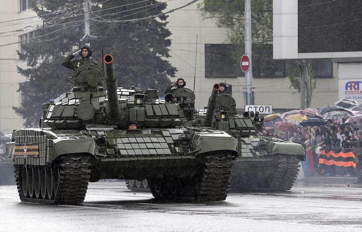 Празднование 70-й годовщины Победы в Донецке