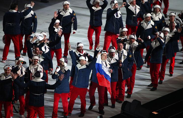 Сборная России на Церемонии открытия XXII зимних Олимпийских игр в Сочи