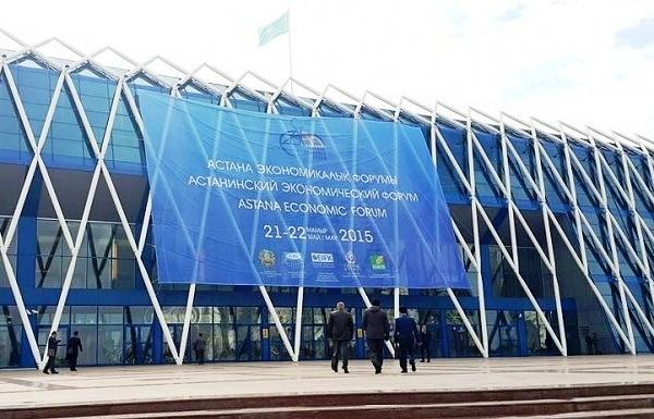 VIII Астанинский экономический форум