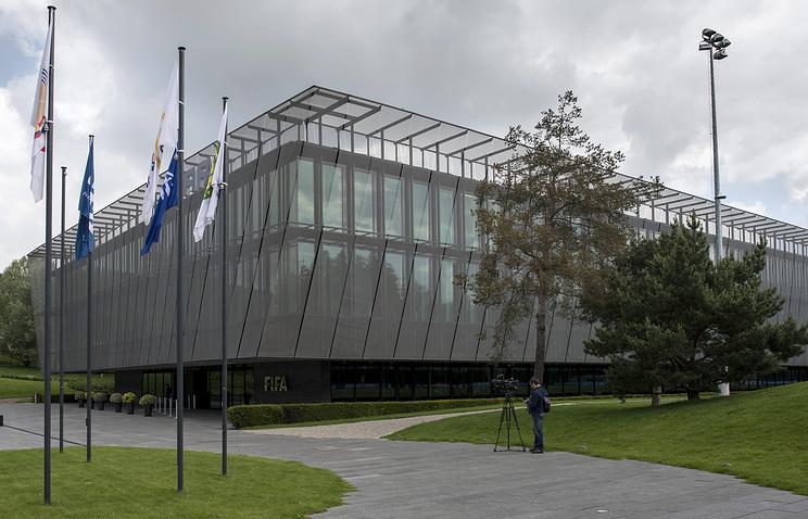 Здание штаб-квартиры ФИФА