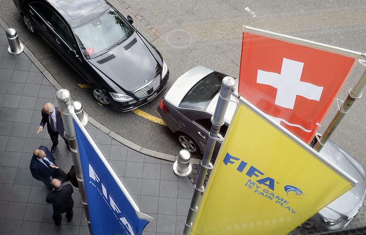 Атмосфера в Цюрихе в преддверии конгресса ФИФА