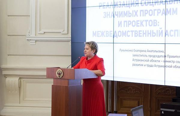 Екатерина Лукьяненко