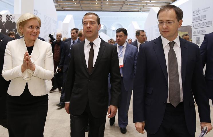 Вице-премьер РФ Ольга Голодец, премьер-министр РФ Дмитрий Медведев и министр культуры РФ Владимир Мединский