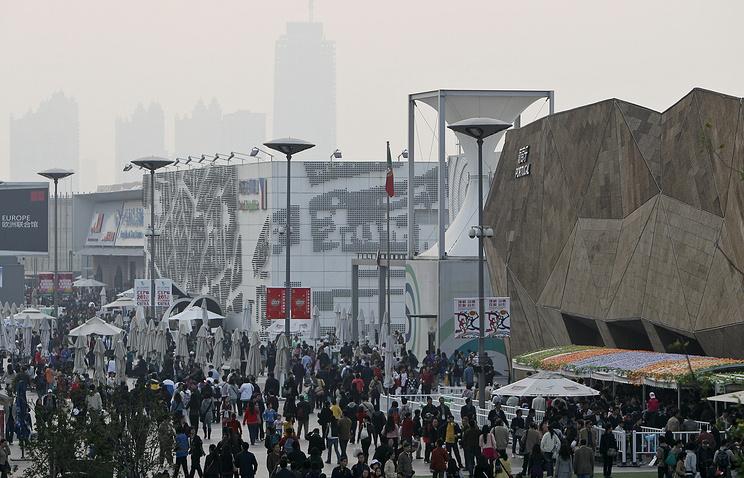 Expo 2010 в Шанхае
