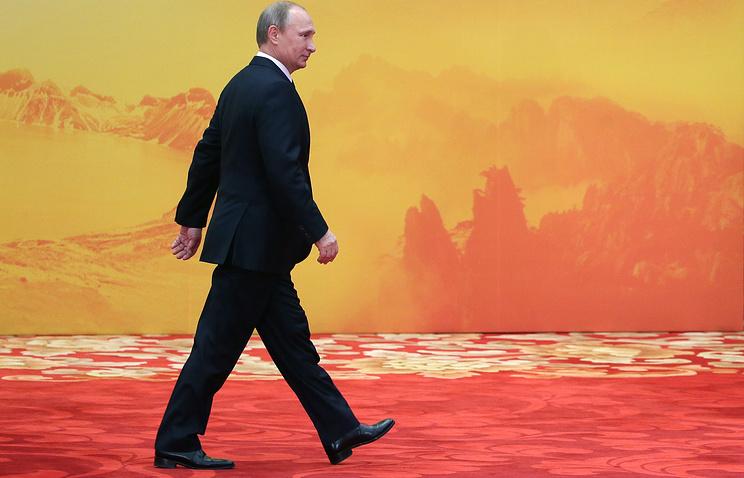 Визит Владимира Путина в Пекин в рамках саммита форума АТЭС, 2014 год