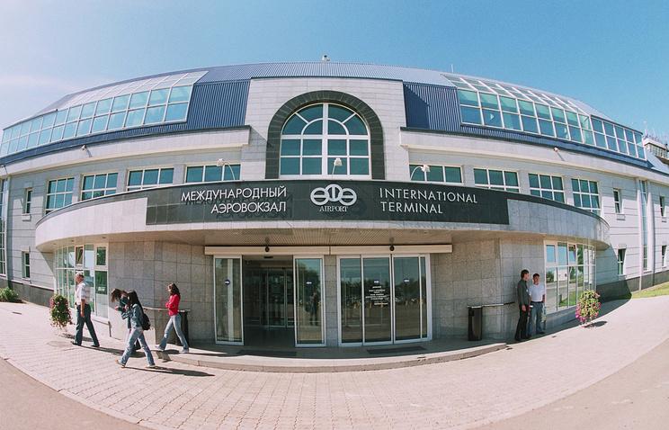 Международный аэропорт «Уфа»