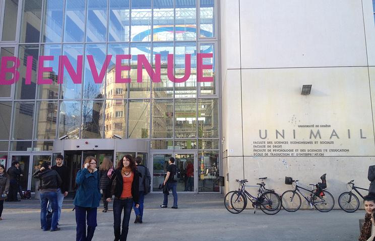 Факультетский корпус Университета Женевы Uni Mail - самое большое здание в Швейцарии