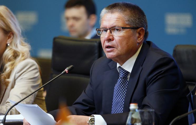 Алексей Улюкаев на встрече министров экономики и внешней торговли стран БРИКС