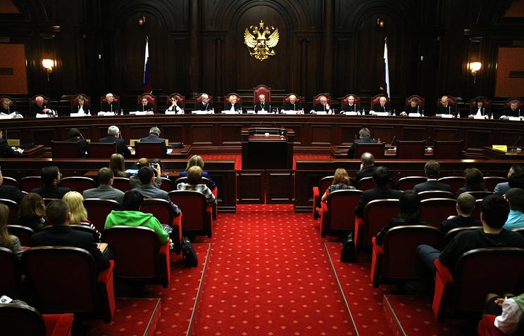 На заседании Конституционного суда