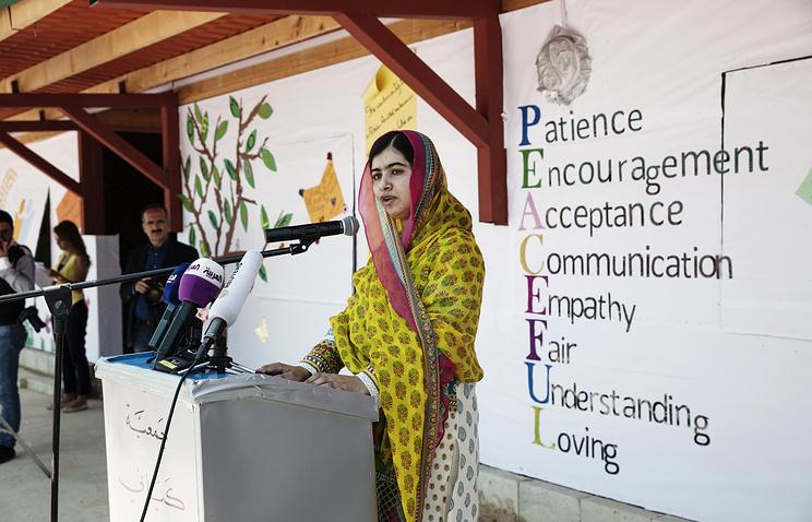 Малала Юсуфзай