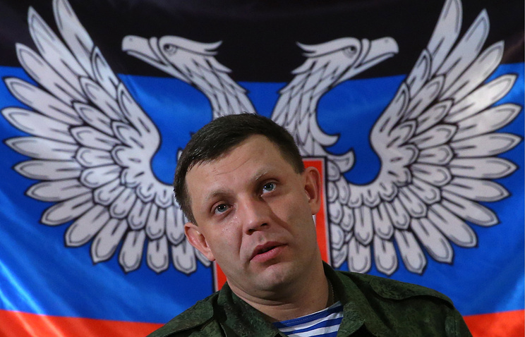 Глава ДНР Александра Захарченко
