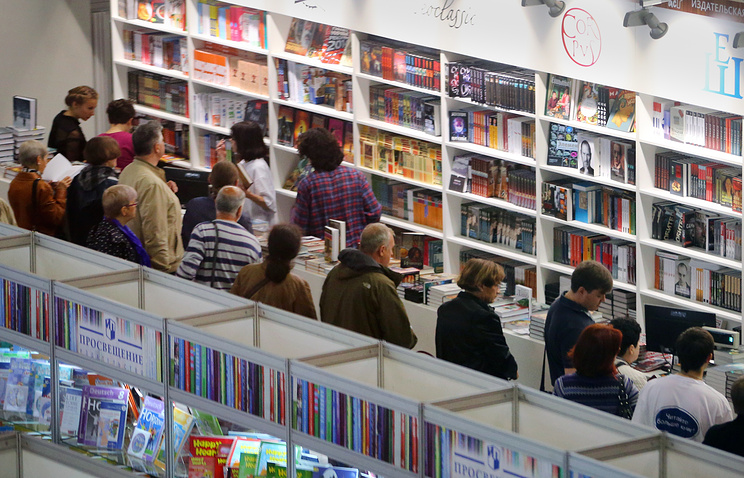 Московская международная книжная выставка-ярмарка на ВДНХ