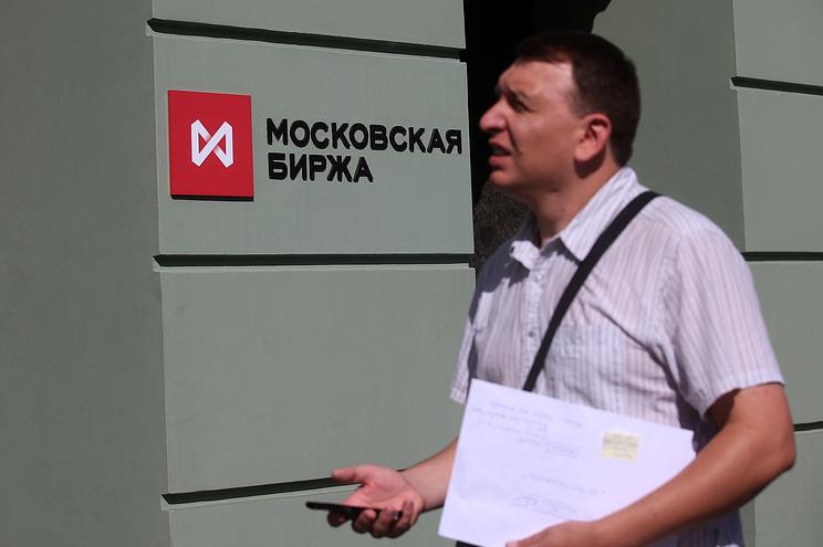 Офис Московской Биржи