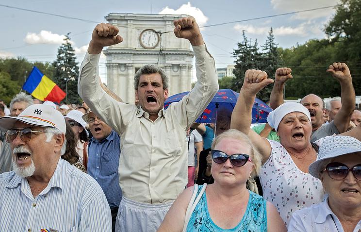 Участники акции протеста в Кишиневе