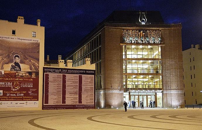 Главный вход в здание Концертного зала  Мариинского театра