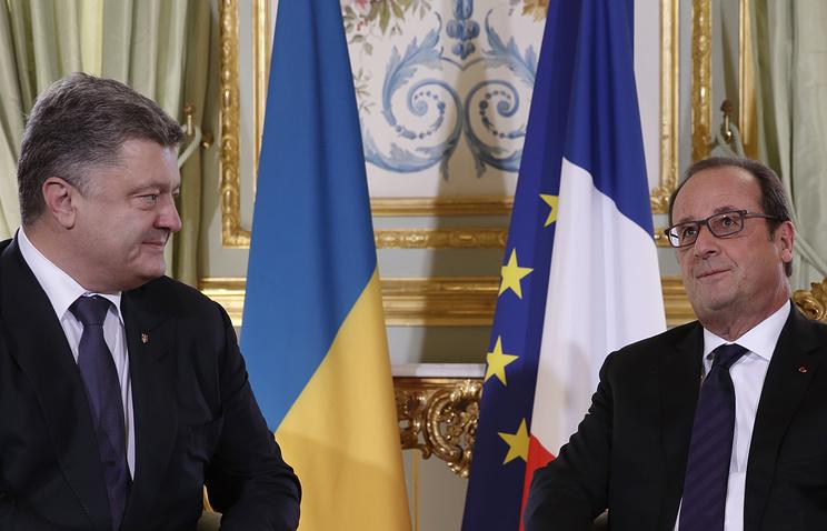 Петр Порошенко и Франсуа Олланд