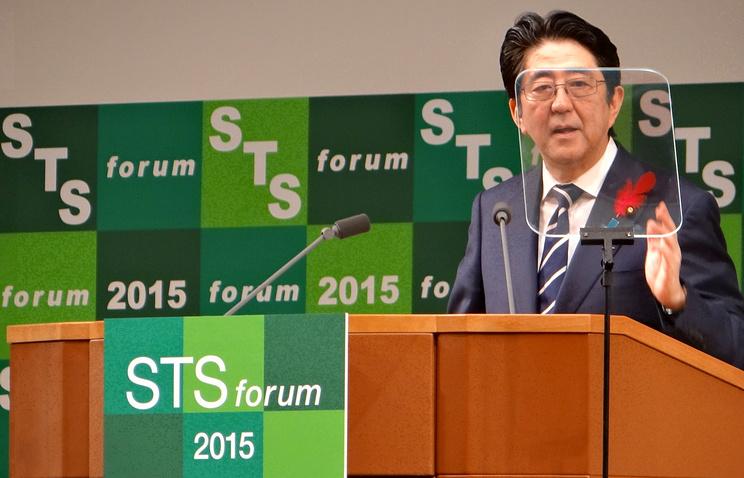 Премьер-министр Японии на форуме STS-2015