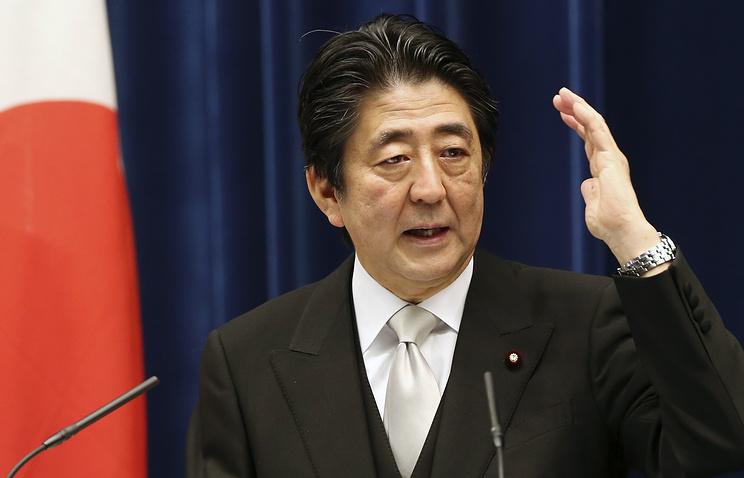 Премьер-министр Японии Синдзо